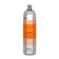 Освежающий сухой шампунь STYLE Perfetto EXPRESS