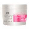 Восстанавливающая маска для окрашенных волос TOP CARE REPAIR chroma care