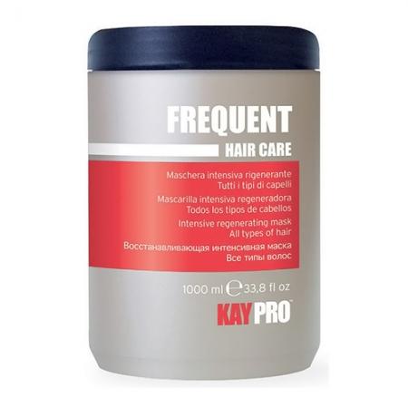 Восстанавливающая интенсивная маска FREQUENT Hair Care