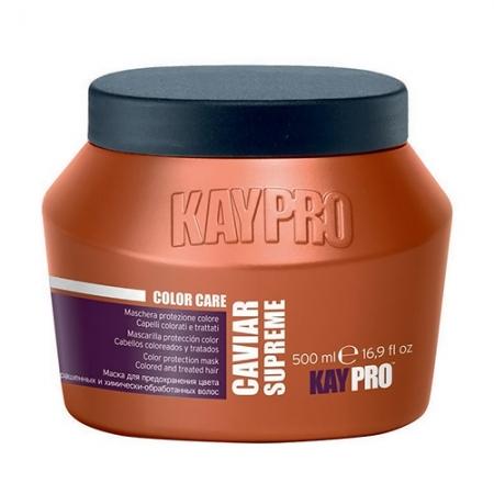 Маска с икрой для окрашенных волос CAVIAR SUPREME Color Care
