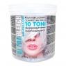 Обесцвечивающий порошок для волос ULTRA BLEACH