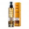 Многофункциональное масло для волос Seliar Luxury Oil
