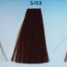 Перманентный краситель для волос Escalation Easy ABSOLUTE 3