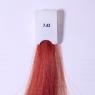 Перманентная крем-краска с маслом Моной MARAES Permanent Hair Color