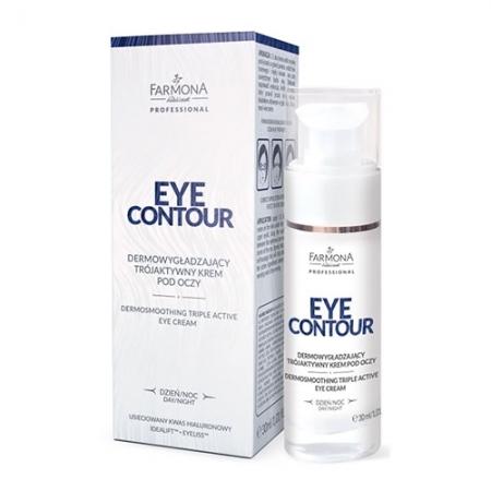 Активный крем для кожи вокруг глаз EYE CONTOUR