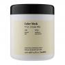 Маска для защиты окрашенных волос Color Mask N°05 - Cream Plus