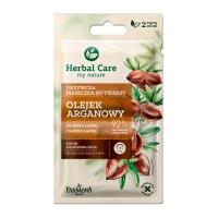Питательная маска для лица Herbal Care