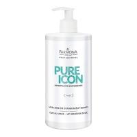 Молочко для снятия макияжа PURE ICON
