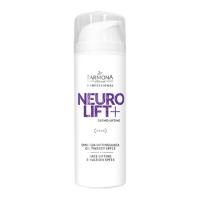 Лифтинг эмульсия для лица SPF15 NEURO LIFT+