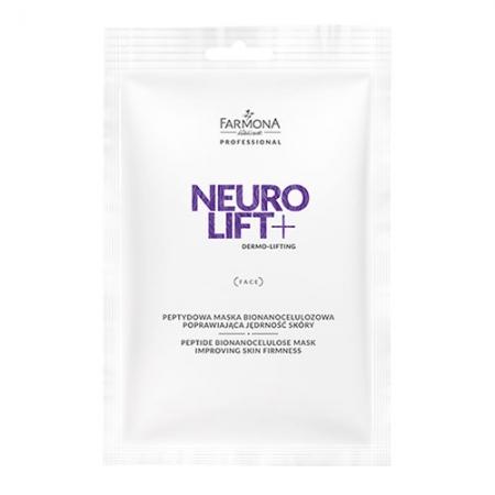 Пептидная биоцеллюлозная маска NEURO LIFT+