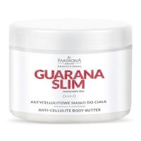 Антицеллюлитное масло для тела GUARANA SLIM