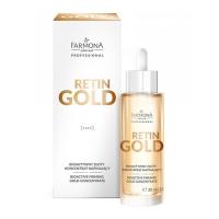 Биоактивный концентрат для лица RETIN GOLD