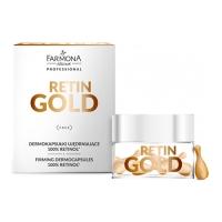 Дермокапсулы укрепляющие 100% ретинол RETIN GOLD