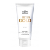 Золотая маска с укрепляющим и осветляющим эффектом RETIN GOLD