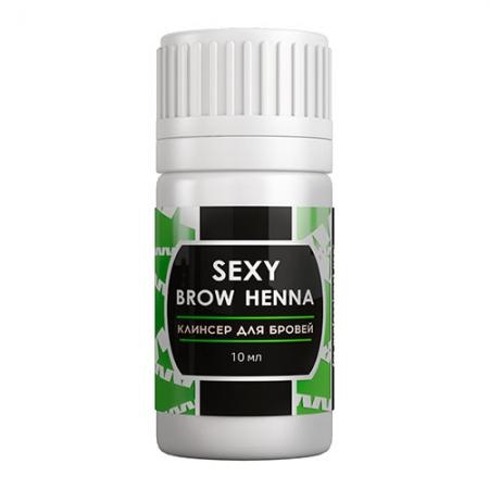 Клинсер для бровей SEXY Brow Henna