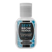 Кондиционер для бровей SEXY Brow Henna