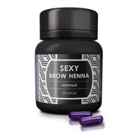 Хна для бровей SEXY Brow Henna