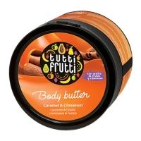 Масло для тела Tutti Frutti Карамель & Корица