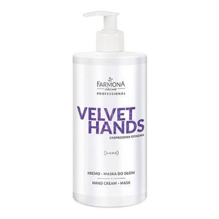 Крем-маска для рук VELVET HANDS