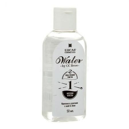 Вода для разведения хны Water by CC Brow
