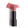 Помада для губ Lipstick With Argan Oil