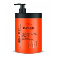 Регенерирующая маска Молоко и мед Regenerating mask Milk & honey